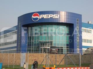 Остекление завода Pepsi в Подольске