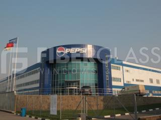 Остекление производственного цеха Pepsi
